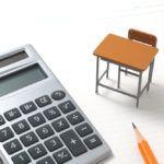 グラフィックデザイン学校の学費はどのくらい?